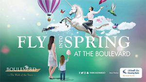 boulevard-spring