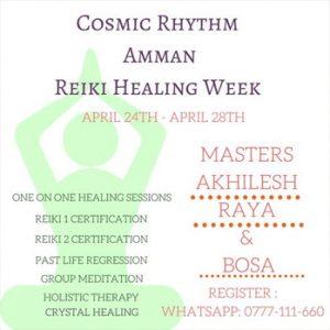 cosmic-rhythm
