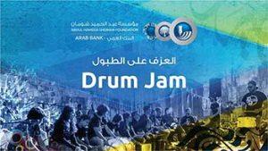 drum-jam