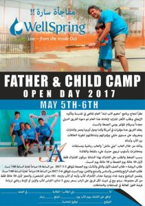 father-and-child-camp