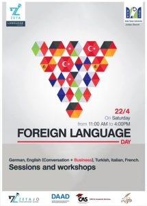 foreign-language-day