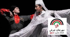icca-jerash-festival-2017
