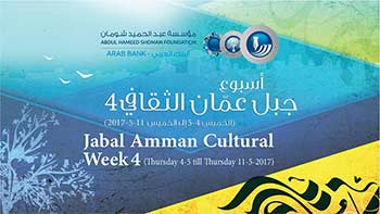 jabal-amman-cultural-week