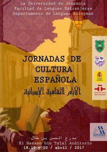 jordanian-spanish-days