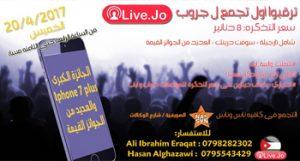 live-jo