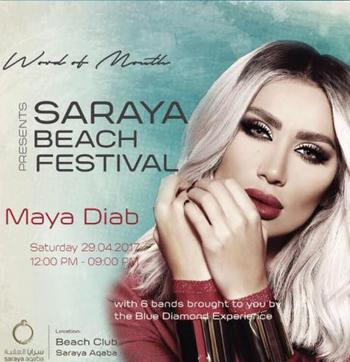 maya-diab-saraya-beach-festival