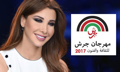 nancy-ajram-at-jerash-festival