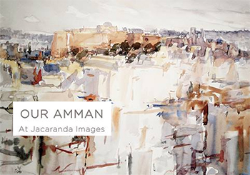 our-amman