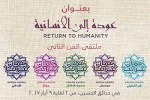 return-to-humanity