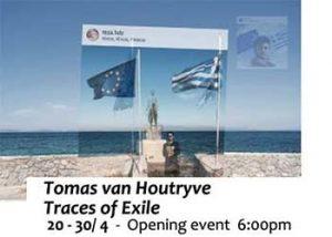 tomas-exhibition