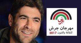wael-kfoury-at-jerash-festival