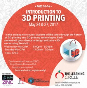 3d-printing-workshop