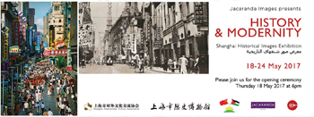 history-modernity-shanghai-historical-images-exhibition