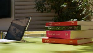 open-thursday-goethe-institut-amman