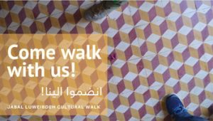 come-walk-with-us