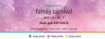 family-carnival