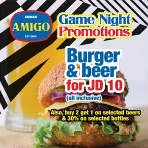 game-night-at-amigo-pub