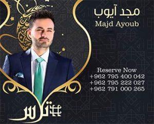hashtag-majd-ayoub