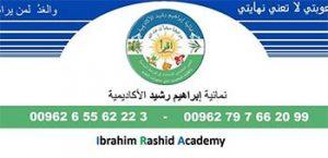 ibrahim-irshaid
