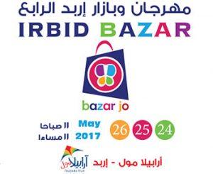 irbid-bazar