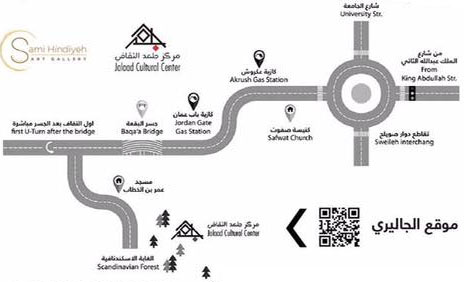 jelaad-cultural-center-location-map