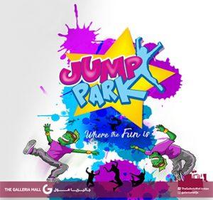 jump-park