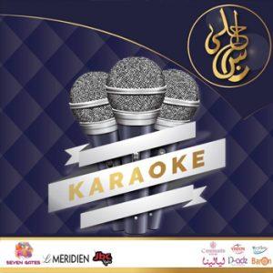 karaoke-at-ahla-nas-ramadan-tent