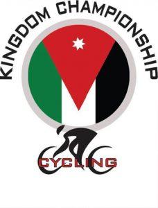 kingdom-championship