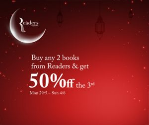 ramadan-special-at-readers