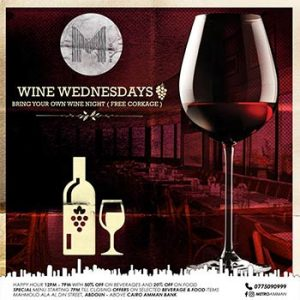 wine-wednesday