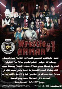 wrestle-amman
