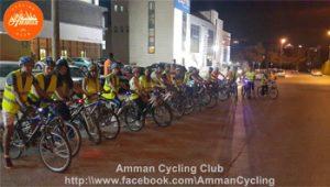 amman-cycling