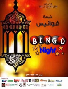bingo-night-at-fawanees