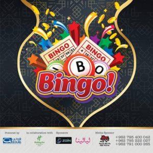 bingo-night-at-hashtag-terrace