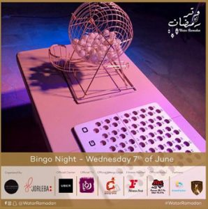 bingo-night-at-watar-ramadan