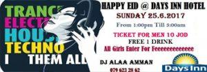 eid-party