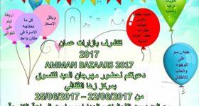 eid-shopping-festival