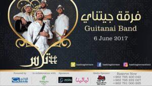 guitanai-at-hashtag-terrace
