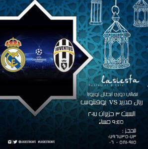 juve-vs-real-madrid-final