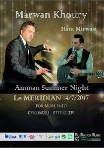 marwan-khoury-and-hani-mitwasi-amman