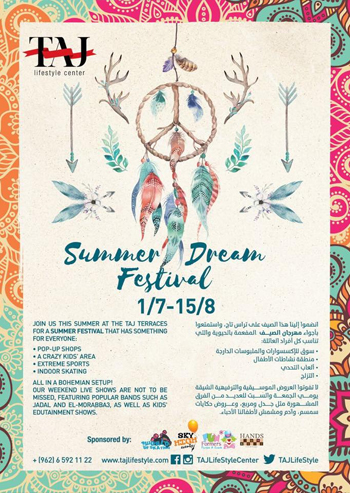 summer-dream-bazar