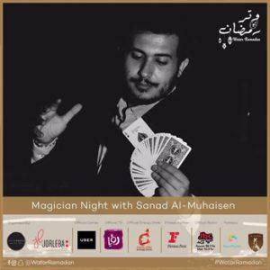 watar-ramadan-magician-night