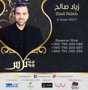 ziad-saleh-at-hashtag-terrace
