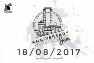 anniversary-parkour-jam-2017-vol1-jordanian-parkour
