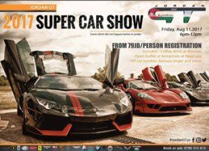 jordan-gt-supercars