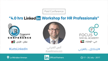 linkedin-workshop-for-hr-professionals-at-fingerprinthr
