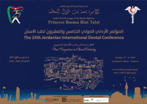 the-25th-jordanian-international-dental-conference