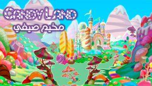 candy-land-summer-camp