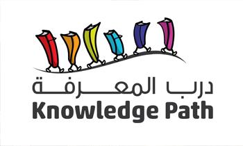 knowledge-path