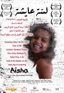lissa-aysha